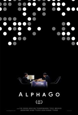 Альфаго