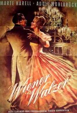Вена танцует