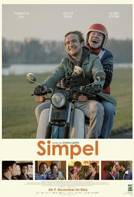Мой брат Симпель
