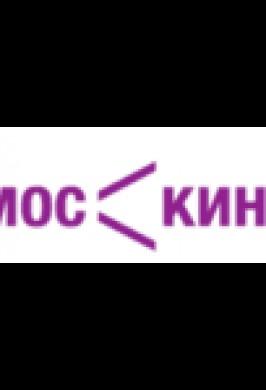Москино. Коротко. Лучшее 2017  Московской школы кино