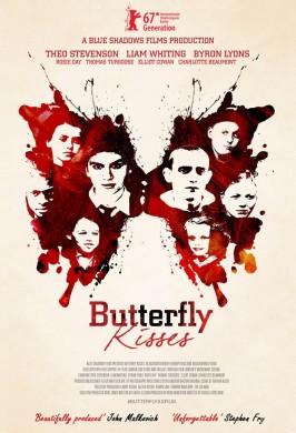 Поцелуи бабочек