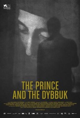 Князь и Диббук