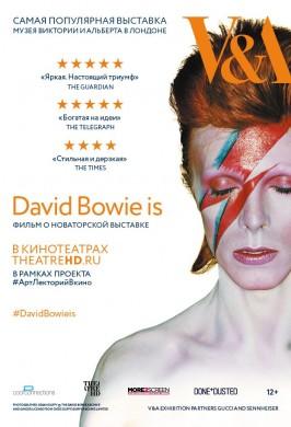 David Bowie это…