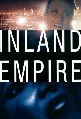 Внутренняя империя