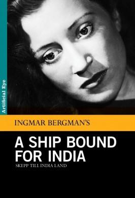 Корабль идет в Индию