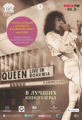 Queen Live in Bohemia