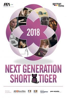 Next Generation Short Tiger 2018 (17-й фестиваль немецкого кино)