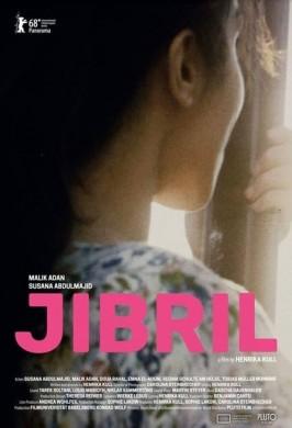 Решение + Джибрил (17-й фестиваль немецкого кино)