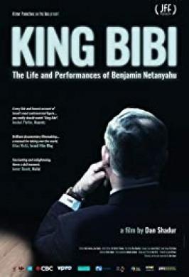 Король Биби