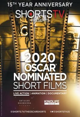 Oscar Shorts 2020 LIVE ACTION