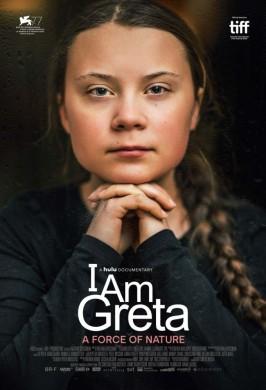 Я — Грета