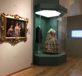 Выставка «Тургенев. Время московское»