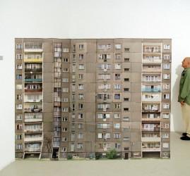 Выставка «Город, которого нет»