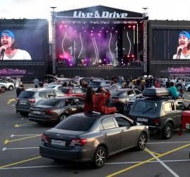 Серия концертов «LIVE & DRIVE» 2020