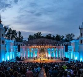 Сезон концертов в Зеленом театре ВДНХ 2020