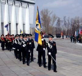 XIV смотр кадетов в Парке Победы
