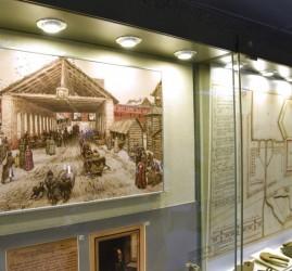 Выставка «Горизонты истории. Раскопки на Манежной площади 1993 – 1997 гг.»