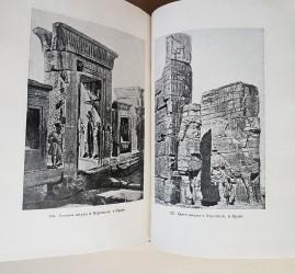 Выставка «Брунов. Путешествие в Византию»