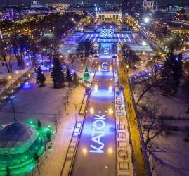 Каток в Парке Горького 2018/19