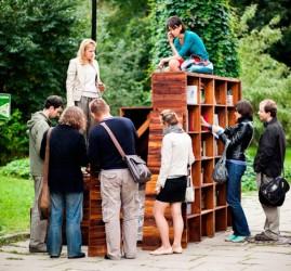 Летние читальни в парках Москвы 2017