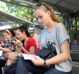 Бесплатные курсы в парках Москвы 2019