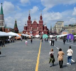 Книжный фестиваль «Красная площадь» 2021