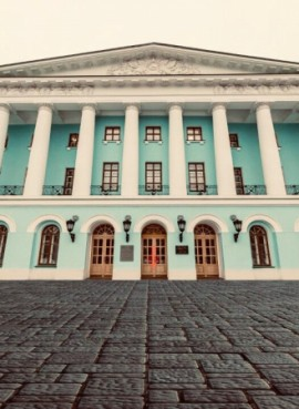 Концертный зал «Мосэстрада»