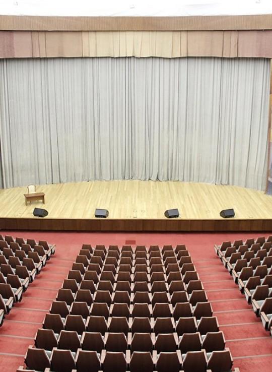 Концертный зал Правительства Москвы