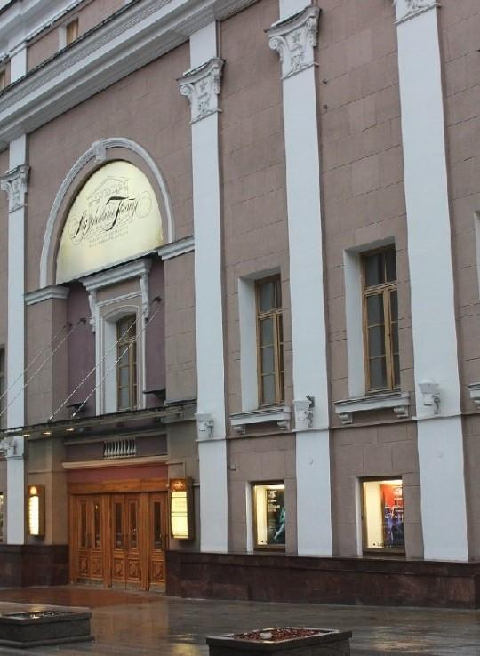 Музыкальный театр им. К.С. Станиславского и В.И. Немировича-Данченко
