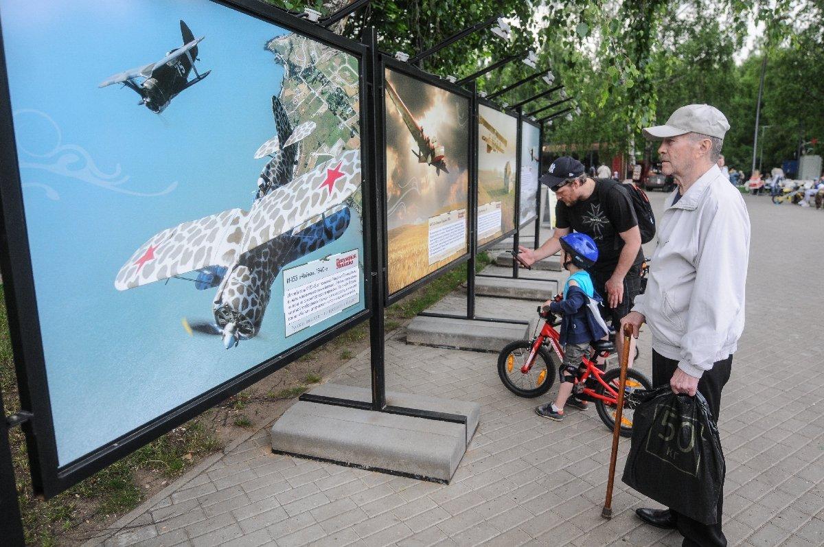 Выставка «Русская авиация– отпрошлого кбудущему»