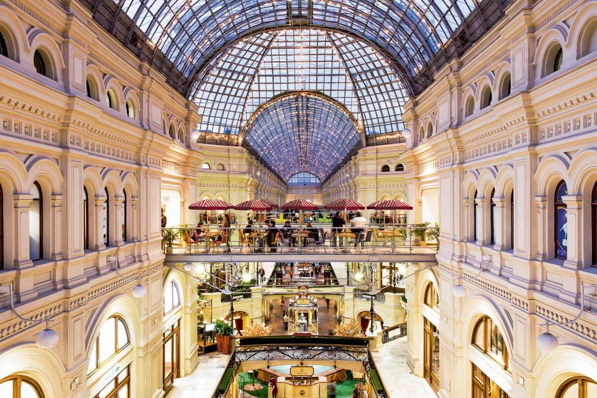 Гум Москва Официальный Сайт Магазины Цены