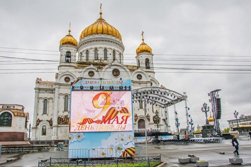 Концертная программа наплощади перед храмом Христа Спасителя 2019