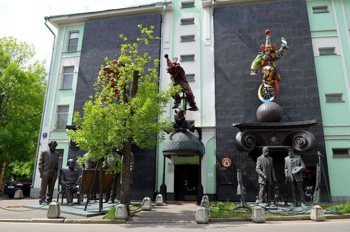 Музей-мастерская З.К. Церетели
