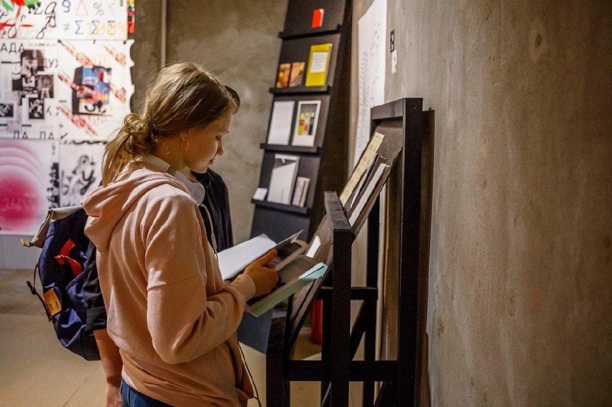 Выставка «ГРАУНД зин. Книги, которые есть»