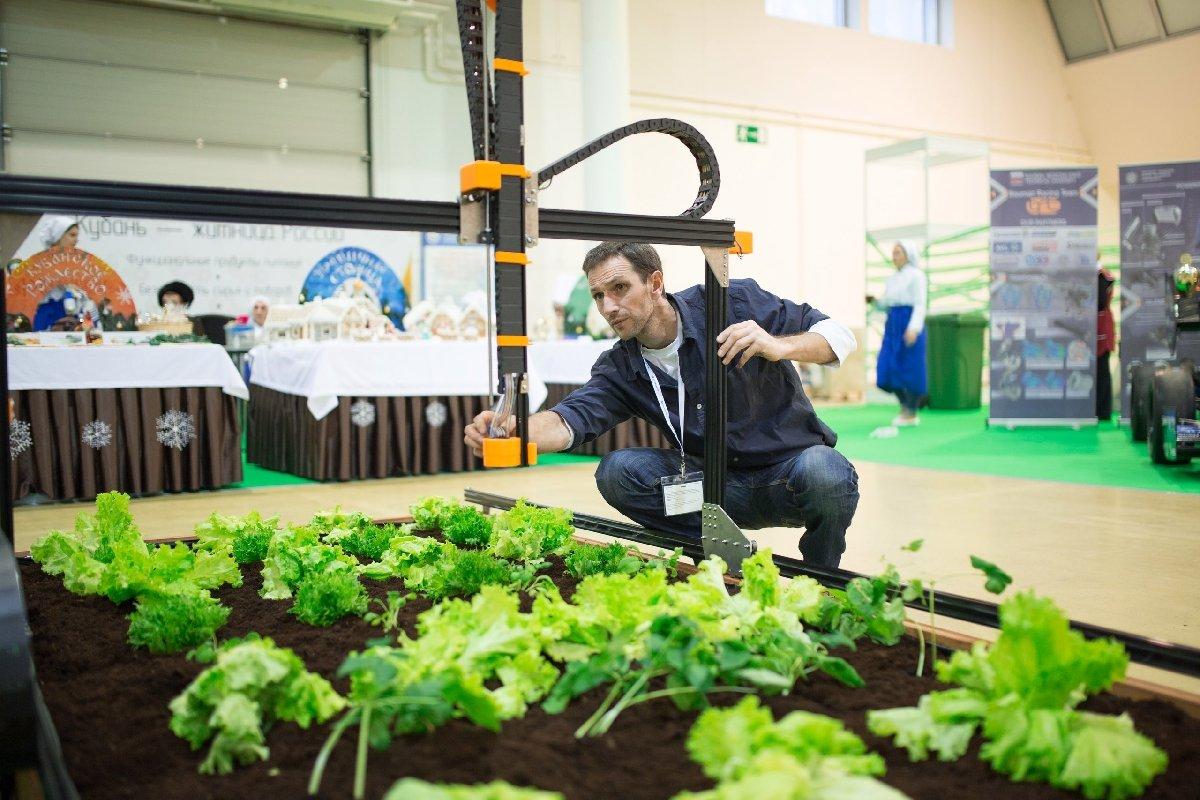 Выставка «Месяц робота-огородника вАптекарском огороде» 2017