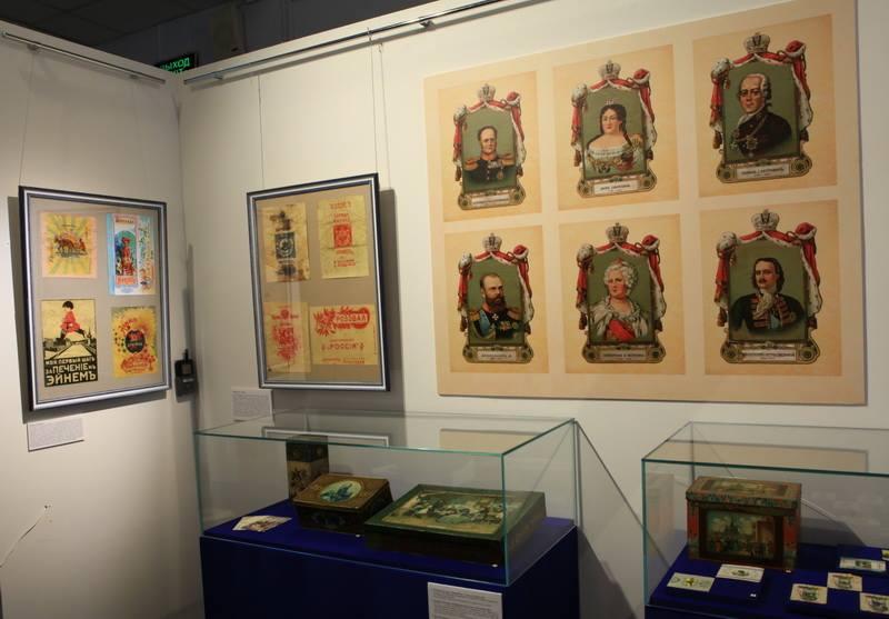 Выставка «Кондитерский пиар или история XXвека вфантиках»