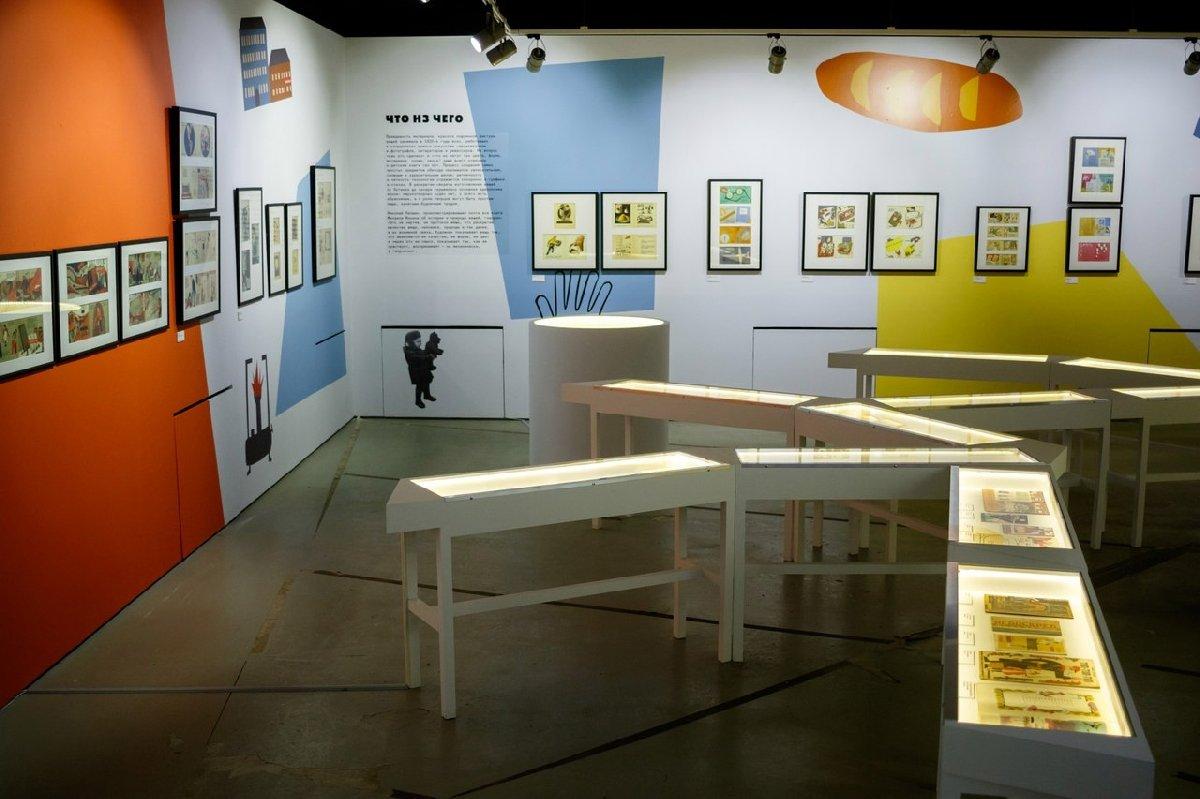 Выставка «Конструктивизм— детям»
