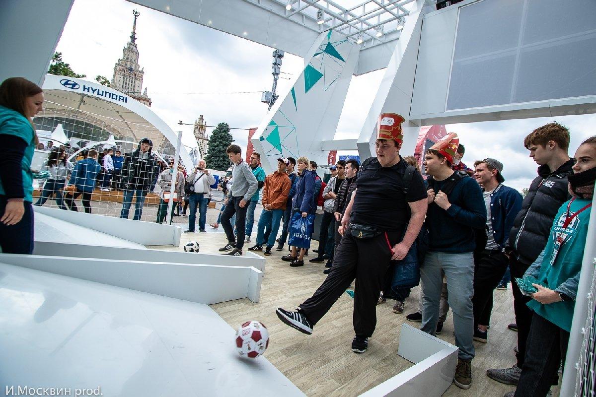 Фестиваль болельщиков FIFA вМоскве 2018