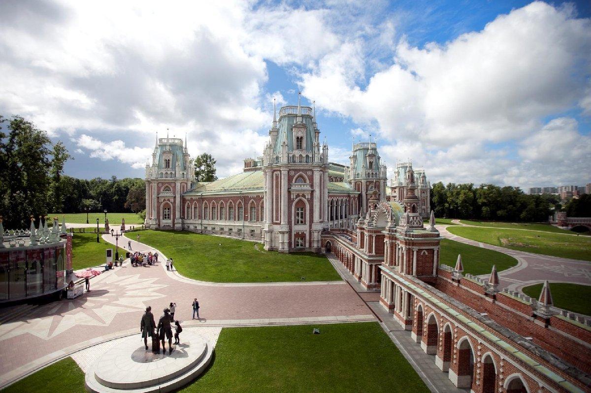 День города вмузее-заповеднике «Царицыно» 2020