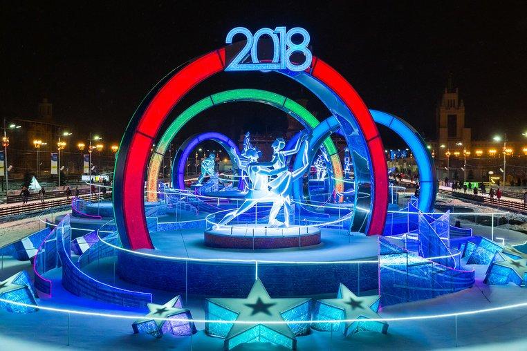 Новогодняя ночь наВДНХ 2018