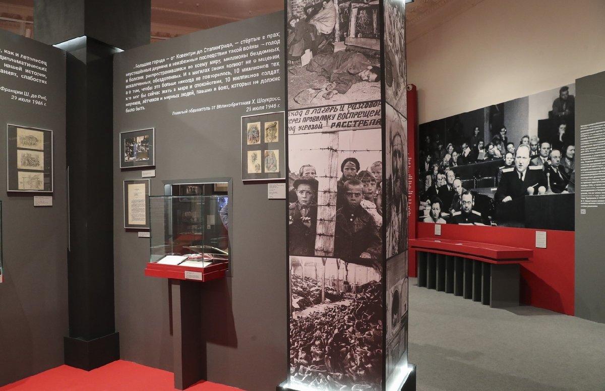 Выставка «Нюрнбергский набат. Без срока давности»