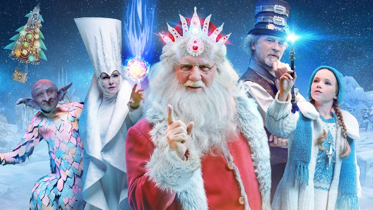 Игровое шоу онлайн «Пять чудес Деда Мороза»
