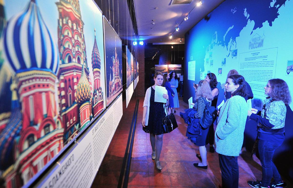 Мультимедийная выставка«Россия, устремленная вбудущее»