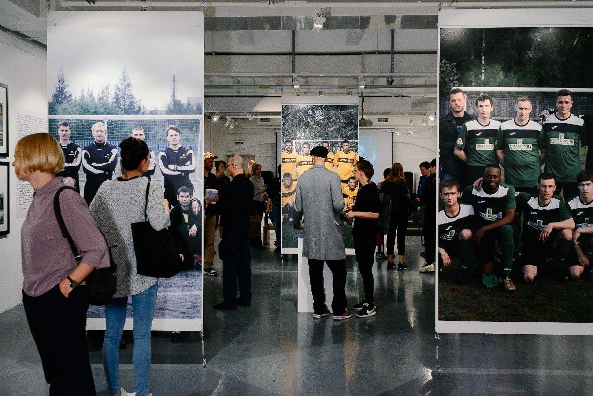 Выставка«Grassroots. Низовой футбол вРоссии»