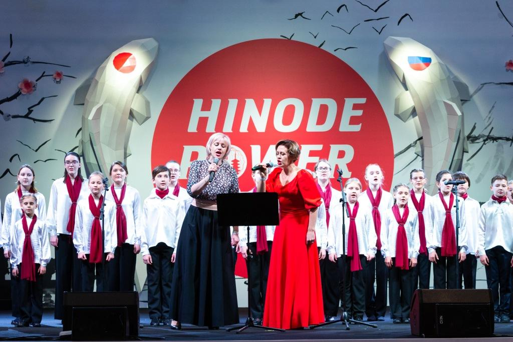 Фестиваль «Hinode Power Japan» 2019