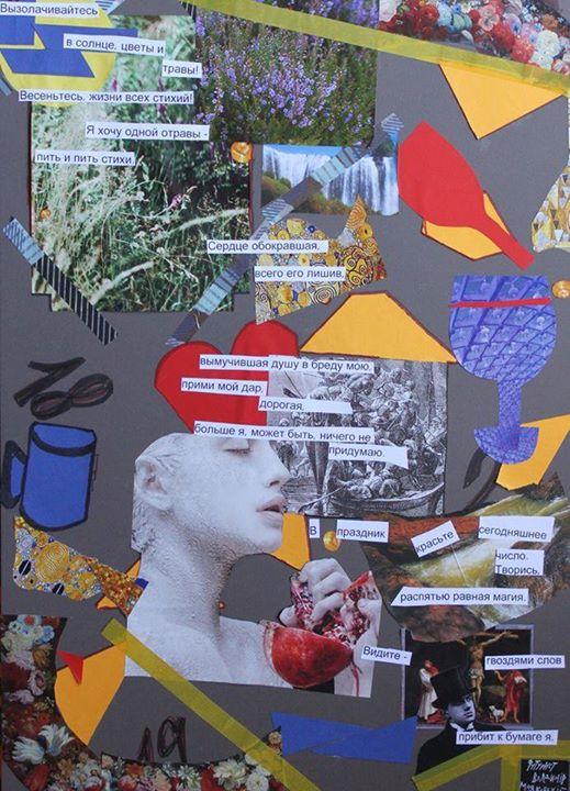Экскурсия повыставке имастер-класс посозданию коллажей «Маяковский имода»