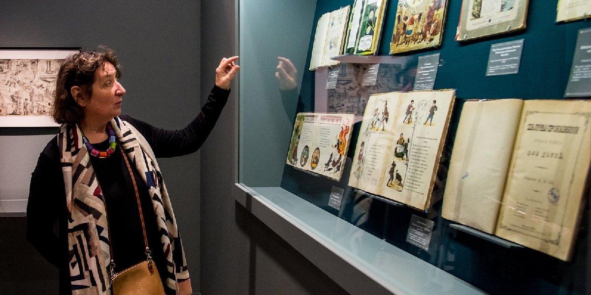 Выставка «Книги старого дома: мир детства XIX— начала ХХвека»