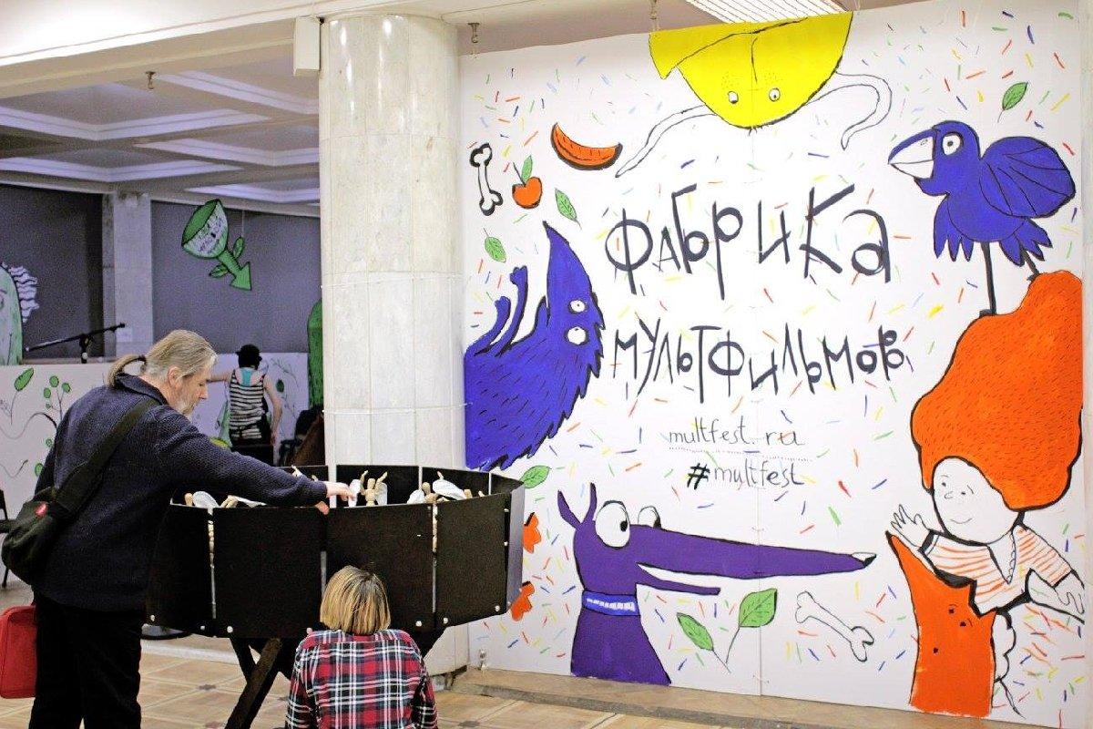 «Фабрика мультфильмов» вМузее Москвы 2018
