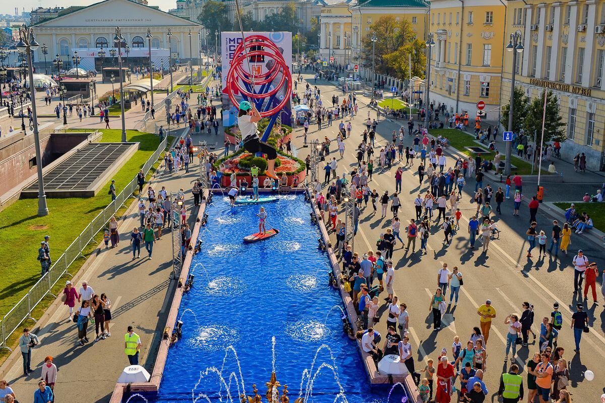 День города Москвы 2020