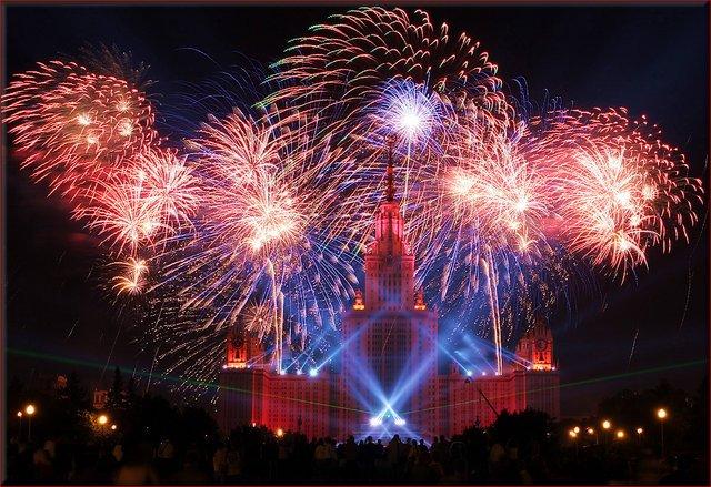День города Москвы 2014